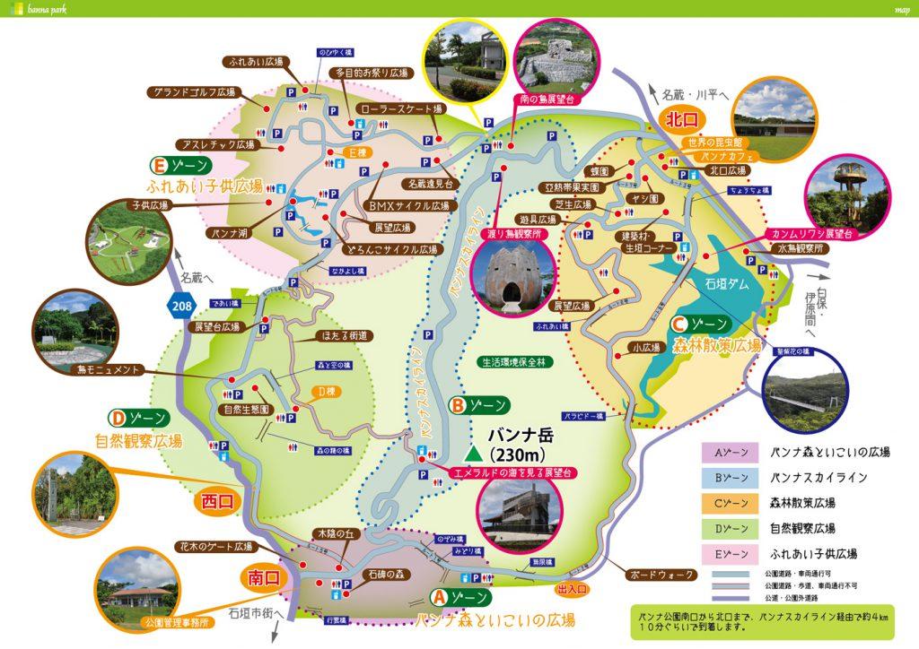 バンナ公園地図