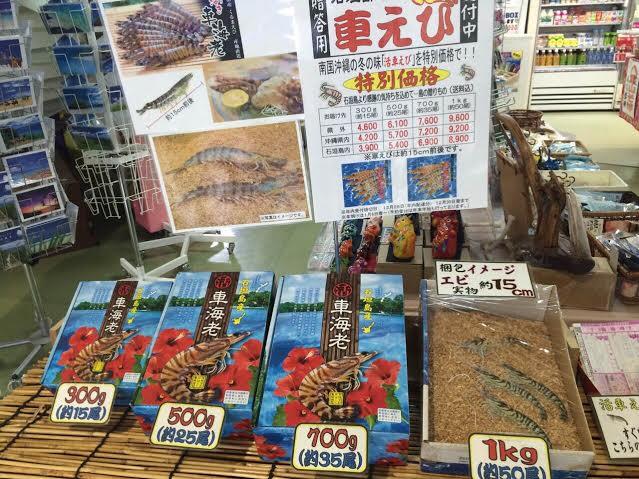 沖縄県はクルマエビの生産量日本一