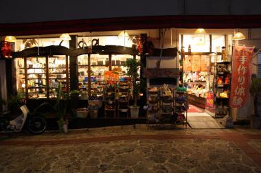 石垣島のギョサン販売店