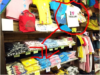 ATSUSHIさんがアンコールで着てたI LOVE ISHIGAKI Tシャツ