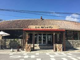 川平公園入口すぐにあるレストラン
