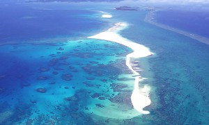 久米島のはての浜と幻の島