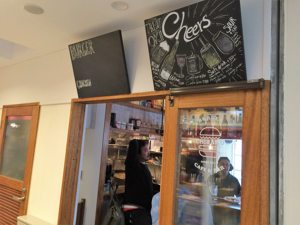 CHIBARU CAFE(ハンバーガー)エスニック酒場