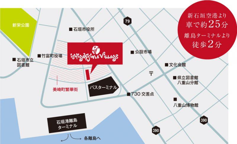 石垣島ヴィレッジ地図