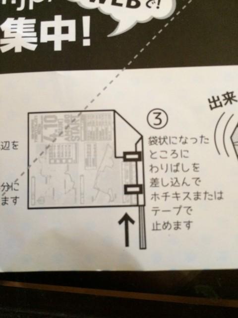 石垣島トライアスロンの走り方