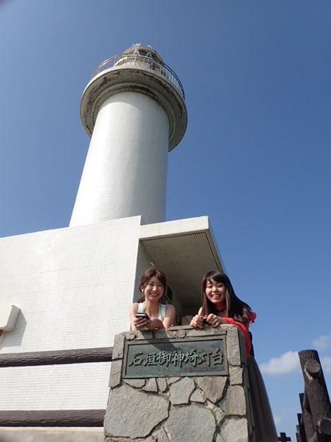 サンセット灯台御神崎