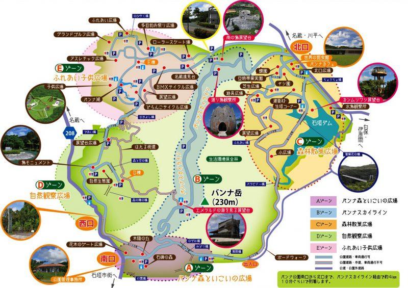 石垣島ホタルマップ