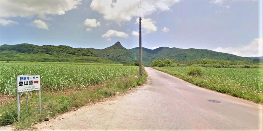 神の山と言われる野底岳マーペー