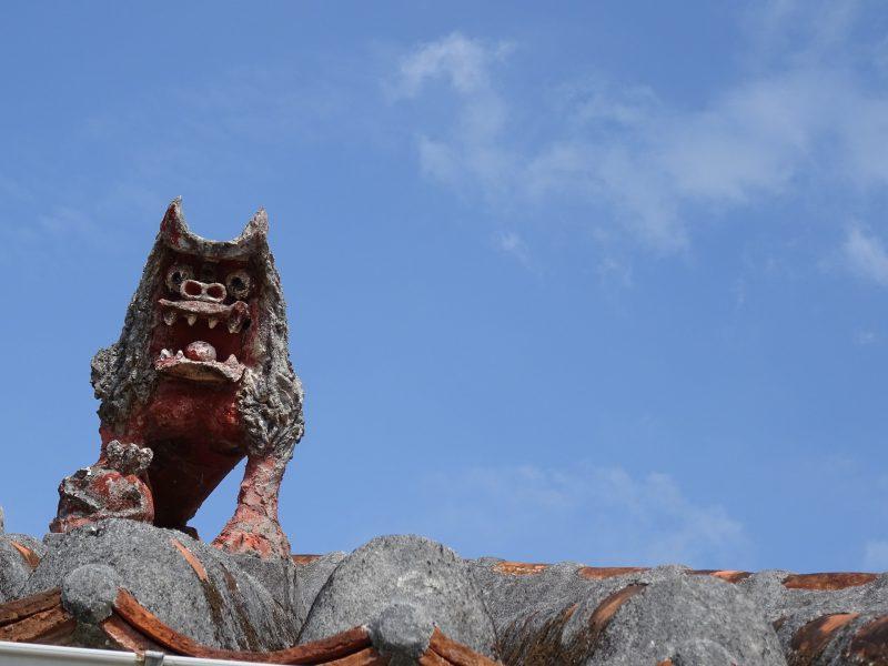 琉球時代からあるシーサーは、沖縄では伝説の獣