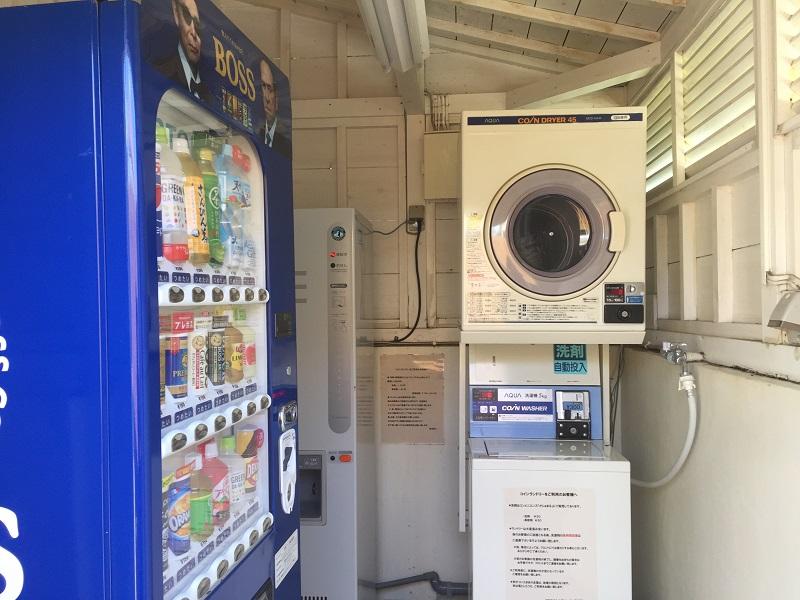 コインランドリー自動販売機