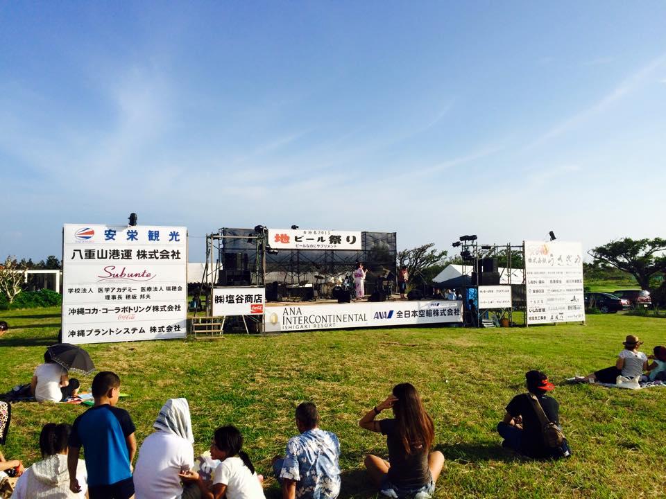 石垣島地ビール祭り