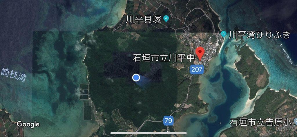 石垣島登山