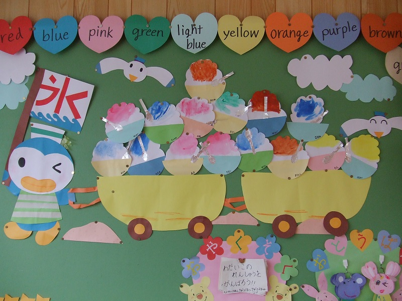 公立幼稚園