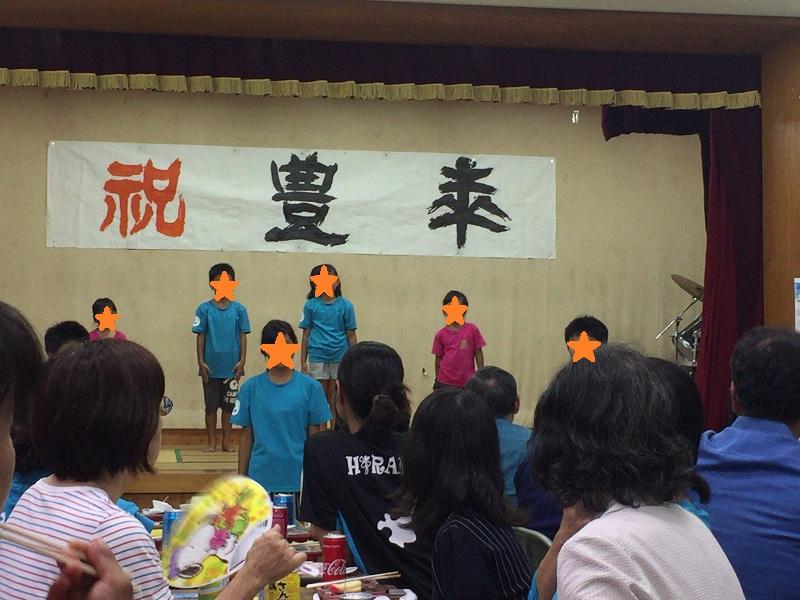 毎年恒例のお祭り、「豊年祭」